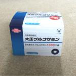 大正グルコサミン01