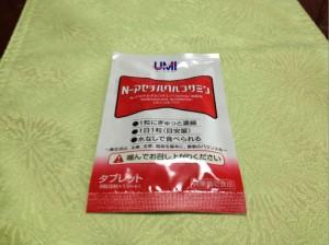 UMI-Nアセチル-5