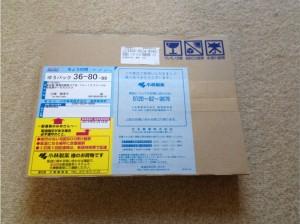 小林製薬グルコサミン梱包-001