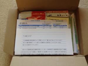 小林製薬グルコサミン梱包-002