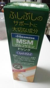 MSMグルコサミンドリンク_箱