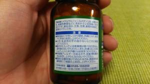 MSMグルコサミン錠剤_注意書き01