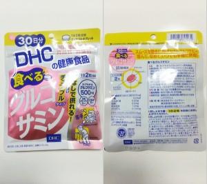 DHC_食べるグルコサミン_パッケージ
