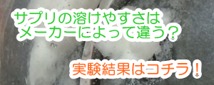 banner_tokeyasusa